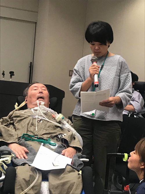 写真・図版 : 増田英明さん