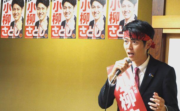 野党共闘31歳が新潟で敗れ沖縄の連勝は止まった