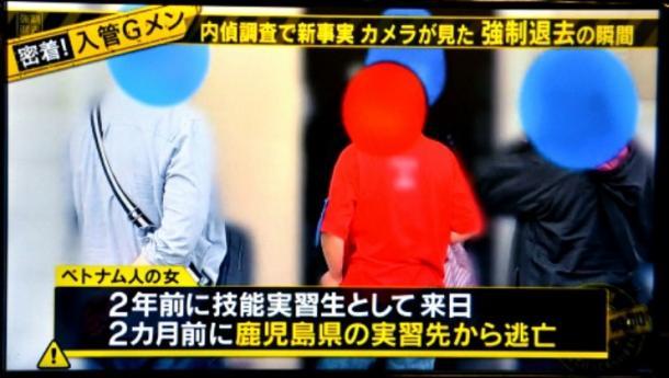 フジテレビ「タイキョの瞬間!密着24時」で、東京入国管理局がベトナム人女性を摘発する場面=6日の放送から