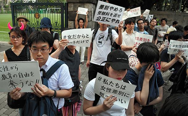 東京医大正門前で抗議活動する人たち=2018年8月、東京都新宿区、山本壮一郎撮影