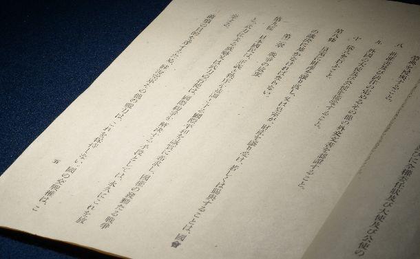 「ベルサイユのばら」と日本国憲法