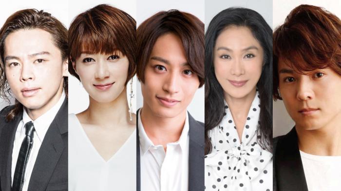 写真・図版 : 左から、中川晃教、凰稀かなめ、前山剛久、浅野温子、平方元基