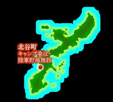 写真・図版 : 琉球朝日放送提供