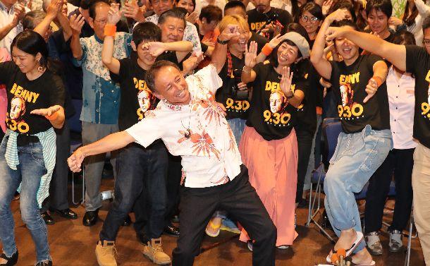 沖縄県知事選に当選し、カチャーシーを踊って喜ぶ玉城デニー氏(中央)=2018年9月30日、那覇市