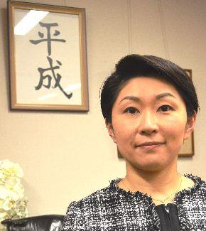写真・図版 : 小渕優子さん