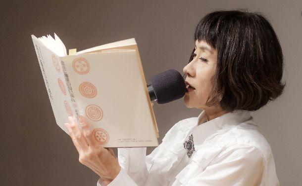 茨木のり子の詩を朗読する大貫妙子さん