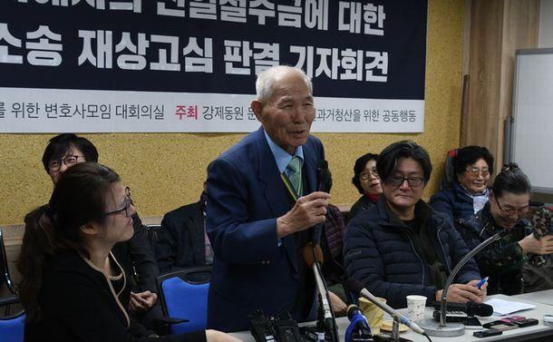 韓国大法院判決は、想定外の「暴挙」なのか?