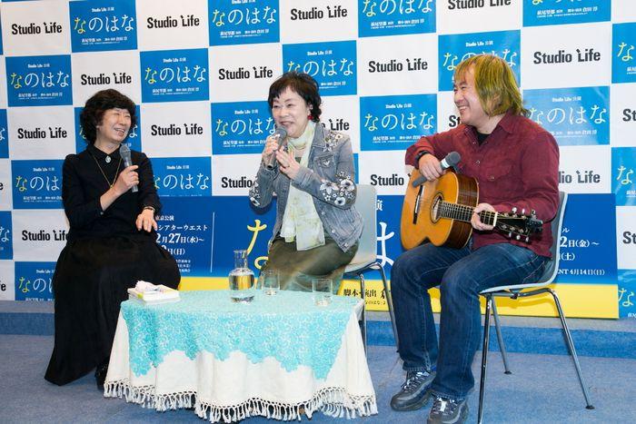 写真・図版 : 左から、倉田淳、萩尾望都、明石隼汰=岩田えり撮影