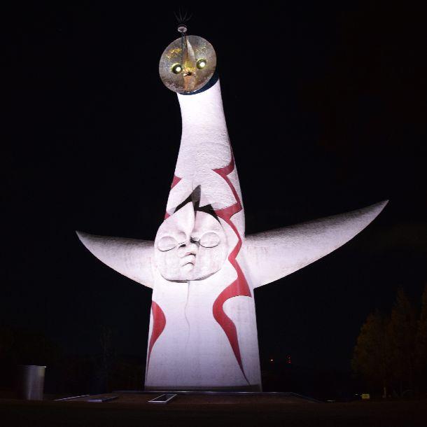 2015年の大阪万博開催決定を祝福してライトアップされた太陽の塔=2018年11月24日、大阪府吹田市