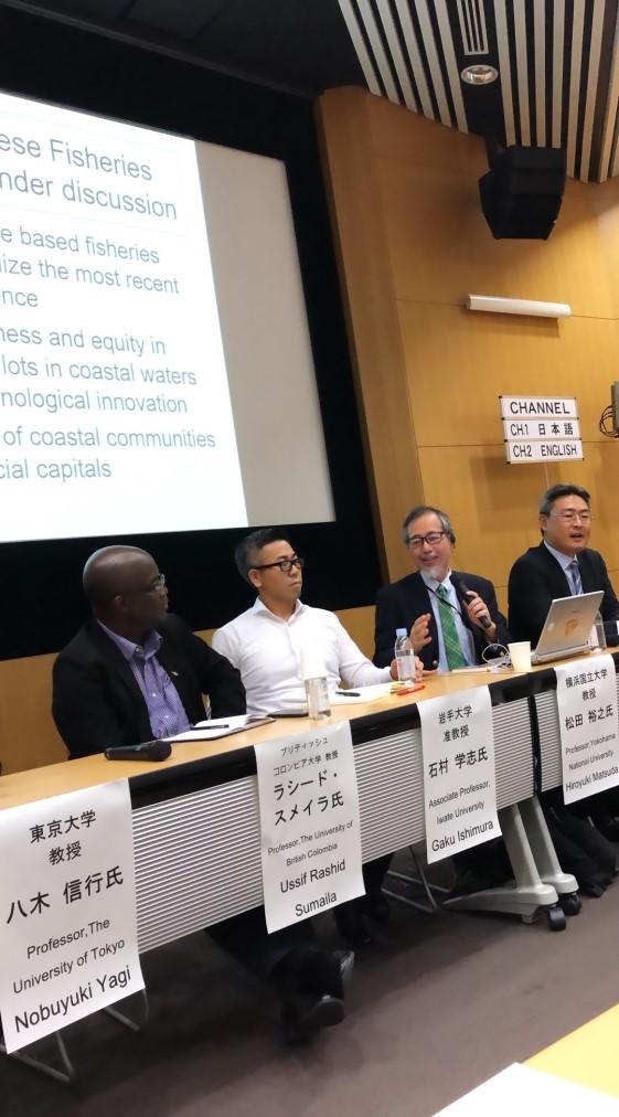 写真・図版 : 日本の漁業制度改革を論じるPew海洋保全フェロープログラム行事=11月8日、東京大学