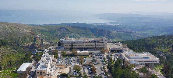 ジブ・メディカル・センター(後方はガリラヤ湖) (Photo from the website of Ziv Medical Center)