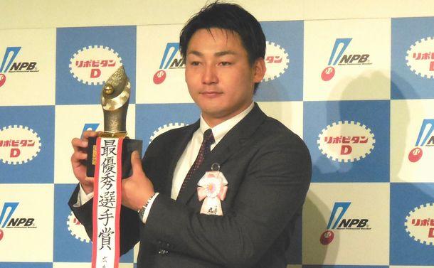 広島から巨人へのFA移籍を表明した丸
