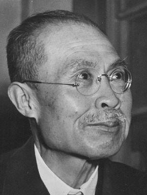 写真・図版 : 第44代首相として組閣の大命を拝受した幣原喜重郎氏=1945年10月