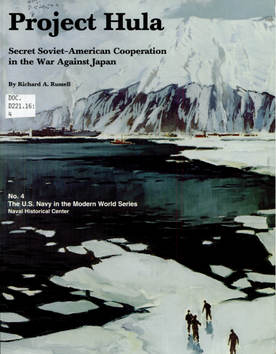 リチャード・A・ラッセル氏の著書「プロジェクト・フラ」の表紙