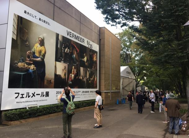 写真・図版 : 「フェルメール展」=上野の森美術館、撮影・筆者