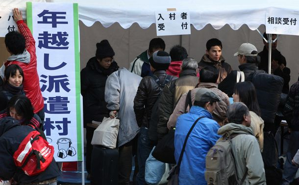 平成の間に日本経済が失ったもの