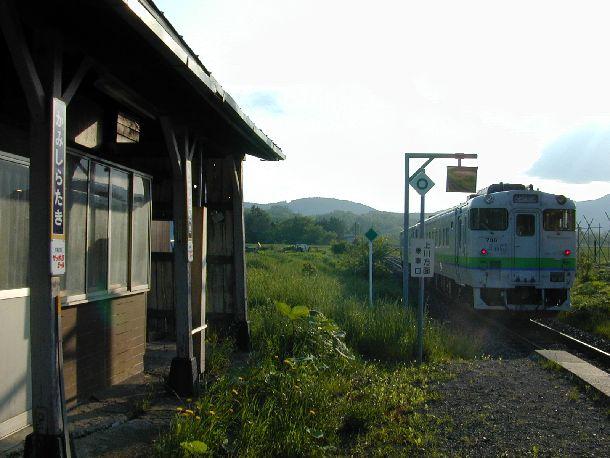 『北の無人駅から』の取材で訪れた石北本線、上白滝駅(2009年8月の取材当時)。主産業の農林業の衰退で利用者が減り、16年、地元の住民や鉄道ファンに惜しまれつつ廃駅になった。