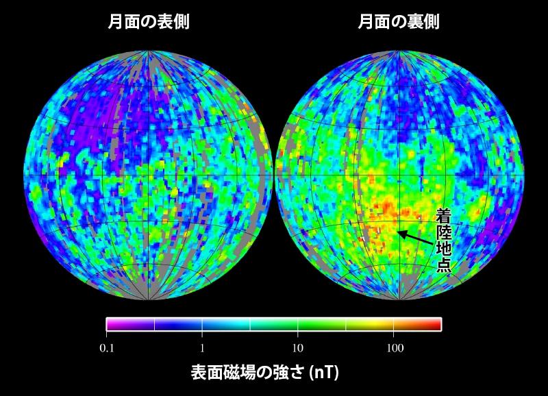 写真・図版 : 月面の磁場の強さと着陸地点