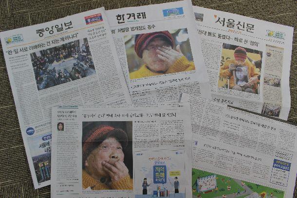 写真・図版 : 三菱重工業をめぐる徴用工裁判の結果を報じる2018年11月30日付の韓国朝刊各紙