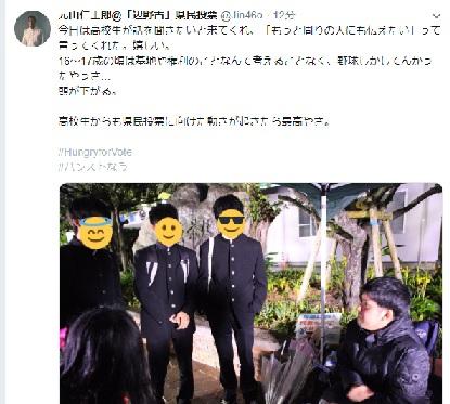 写真・図版 : 元山さんのツイッター(https://twitter.com/Jin46o)