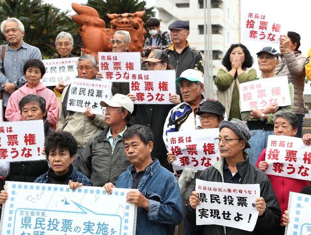写真・図版 : 市役所前で県民投票実施を訴える人たち=2019年1月9日、沖縄県宮古島市