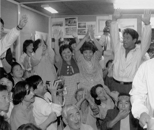 米海兵隊普天間基地の代替海上基地建設の是非を問う名護市の住民投票で反対が多数を占め、大喜びする市民=1997年12月21日、沖縄県名護市