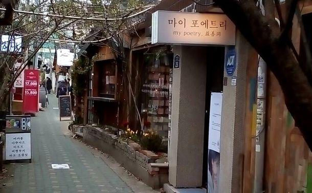 写真・図版 : 石畳を歩いて落ち着いたカフェへ。ソウル市内には、にぎやかな店だけでなく伝統的な家屋様式「韓屋」を生かした店づくりが流行っています。