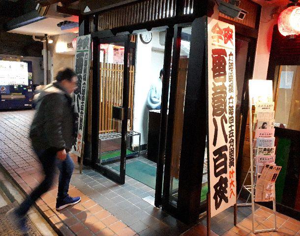 写真・図版 : 日が暮れて、ビル1階のお江戸日本橋亭には、客が次々とやってくる=2019年1月17日、東京都中央区日本橋本町(筆者撮影)