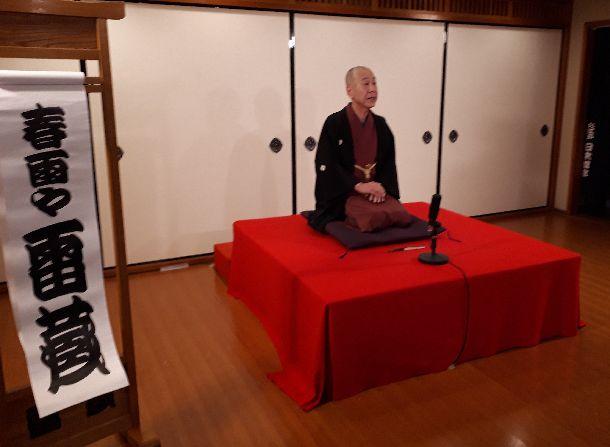 写真・図版 : もうすぐ折り返しの400回。雷蔵は「これからはもっと自分を出していこうかな」と話す=2019年1月17日、東京都中央区日本橋本町のお江戸日本橋亭(筆者撮影)