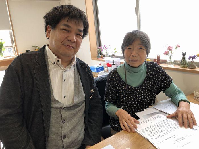 写真・図版 : 瀬戸大作さんと熊本美彌子さん