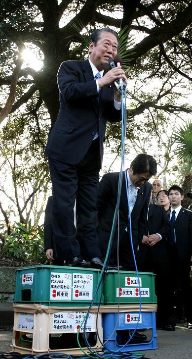 写真・図版 : ビールケースを積み上げた即席の台に上って演説する民主党の小沢一郎代表=2006年4月15日、千葉県野田市