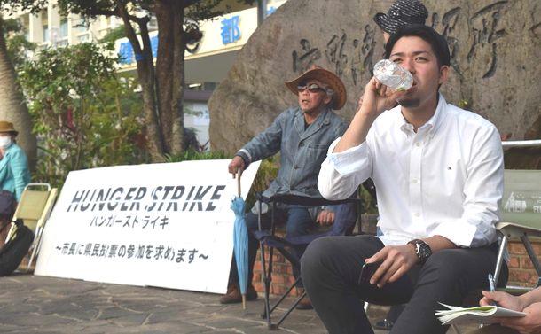 写真・図版 : ハンガーストライキをした元山仁士郎さん