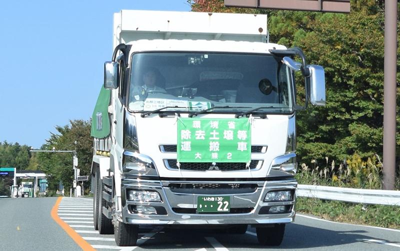 写真・図版 : 常磐自動車道では汚染土を運ぶトラックが行き交う=2018年10月26日