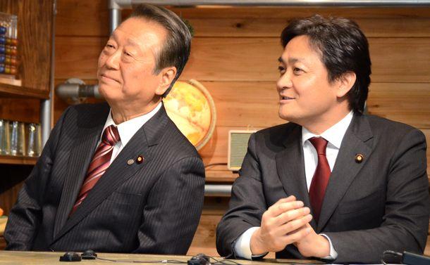 小沢一郎「もっと早く政治改革できたのだが…」
