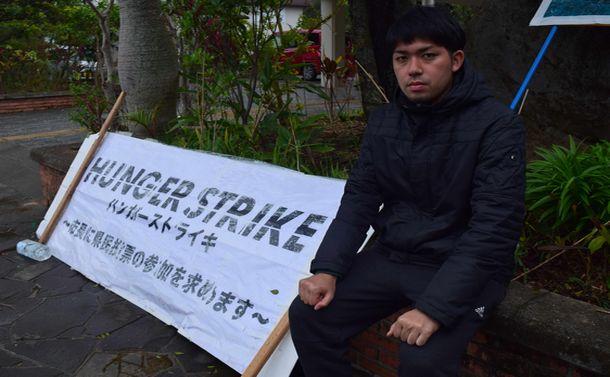 沖縄県民投票への閉塞感を破った一本の電話(下)