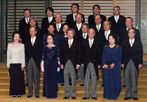 認証式を終え、記念撮影におさまる小泉内閣の新閣僚=2001年4月26日、皇居