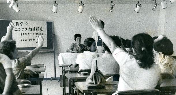 写真・図版 : 当時フリーライターだった円より子さんが始めたころの「ニコニコ離婚講座」。女性弁護士が法律面の相談に乗った=1979年、東京都港区