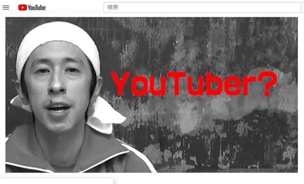 YouTuberカジサック氏こと、お笑い芸人・キングコングの梶原雄太氏
