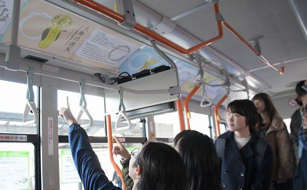 国内初の小学校が誕生し150年になる京都の教育