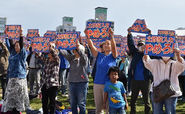 沖縄が示す「アセス後進国」日本の悲しい姿
