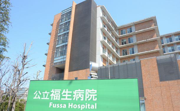 写真・図版 : 公立福生病院=2019年3月15日、東京都福生市