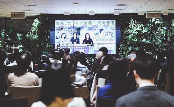 写真・図版 : メディア勉強会の様子(写真提供 THE GUILD)
