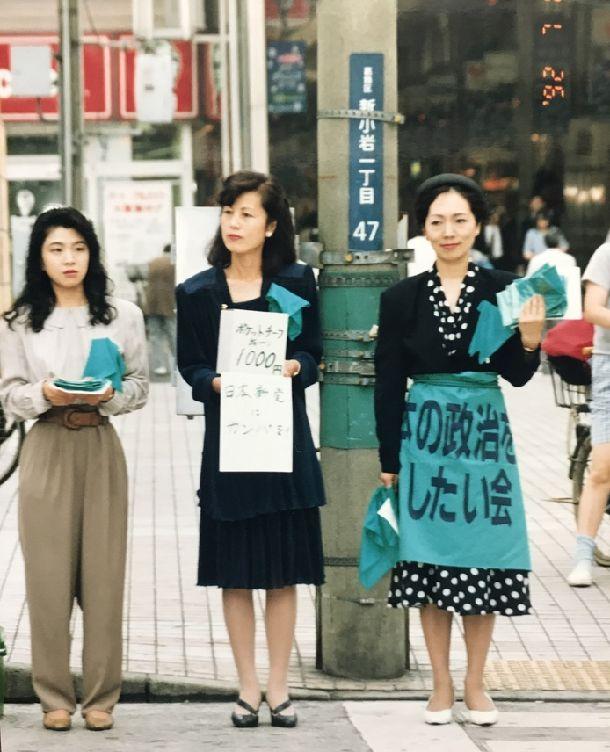 写真・図版 : 日本新党のイメージカラー緑のポケットチーフを売って、カンパを募ってくれたボランティアの女性たち=1992年7月8日