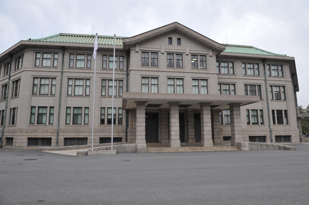 写真・図版 : 皇居の宮内庁庁舎。今も変わらない=2008年