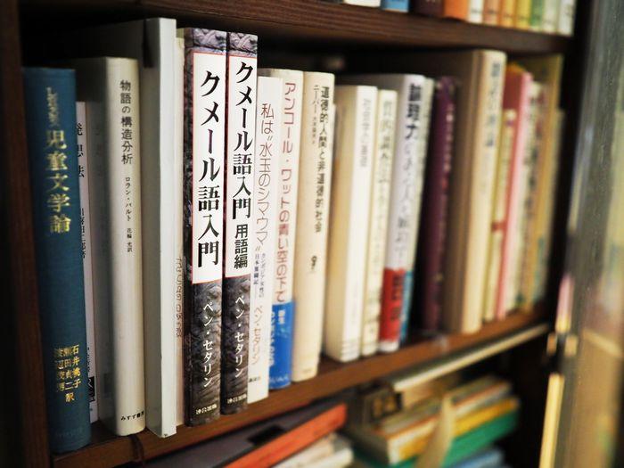 写真・図版 : 自宅の本棚にも、これまで手がけた本の数々が並ぶ