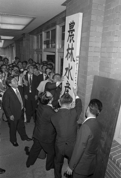 写真・図版 : 1978年7月5日、農林省は農林水産省に正式に改名した。200カイリ時代を迎えて水産行政が重要になったため。中川一郎農相らの前で看板がかけ替えられた=東京・霞が関