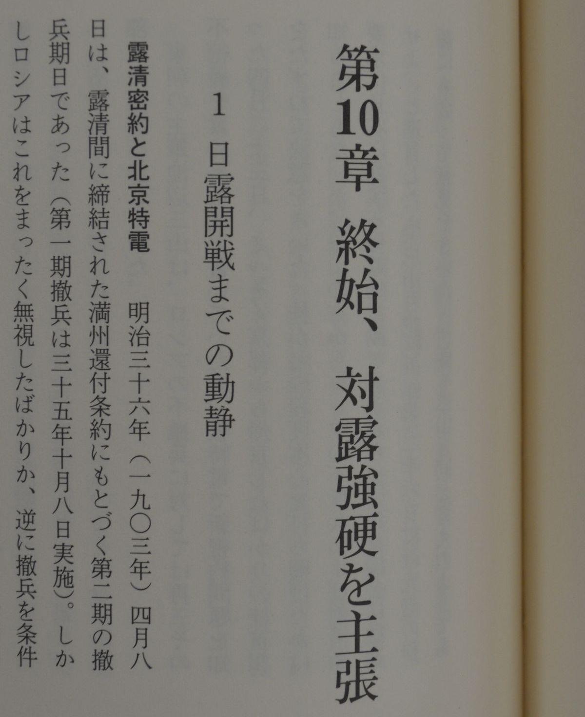 写真・図版 : 「朝日新聞社史 明治編」(1995年)から