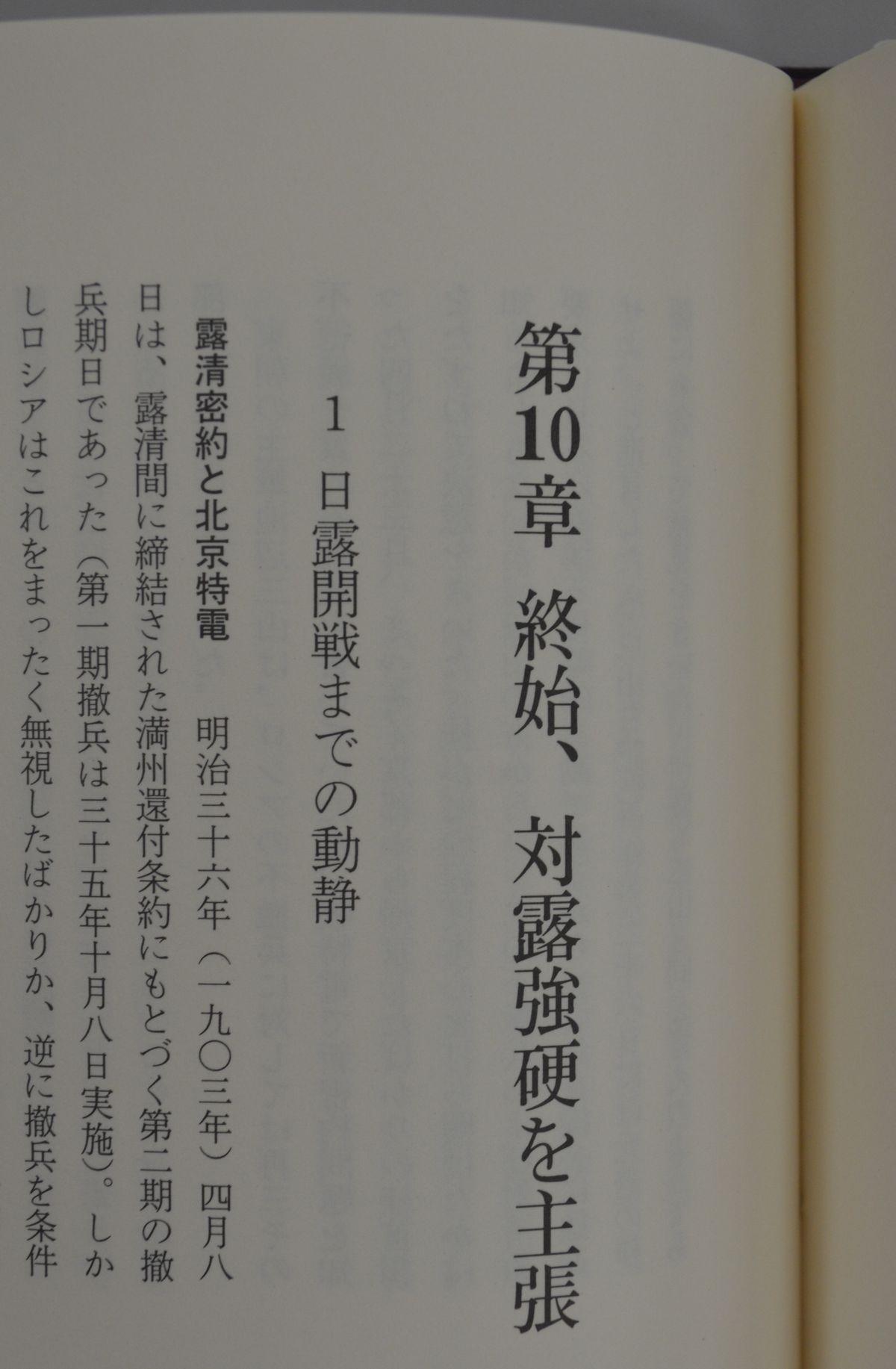写真・図版 : 「朝日新聞社史 明治編」(1995年)より