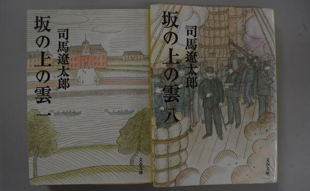 司馬遼太郎が見つめた日露戦争後の日本の「狂躁」