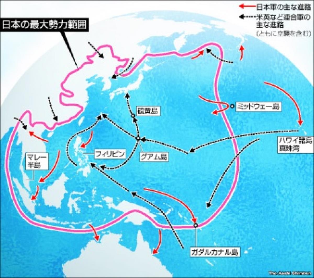 写真・図版 : 太平洋戦争時の日本の最大勢力範囲=朝日新聞社